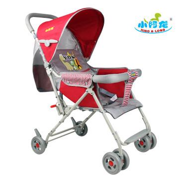 小阿龙手推车 可坐可躺夏季超轻便可折叠婴儿童车