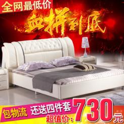 品牌皮床软体床 双人床皮艺床 现代简约1.8米 储物结婚床 皮床