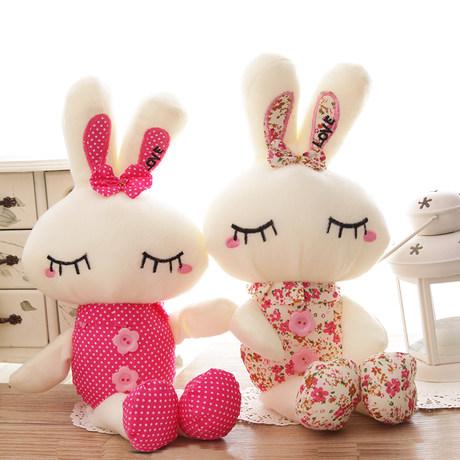 尚绒坊 可爱love公仔兔兔 毛绒玩具 9款可选