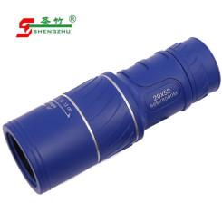 圣竹正品望远镜