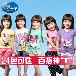 迪士尼童装儿童2014夏装新款 女童短袖中大童T恤潮童 卡通百搭