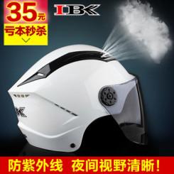 35元亏本秒杀头盔摩托车头盔安全帽防紫外线头盔女男四季通用头盔