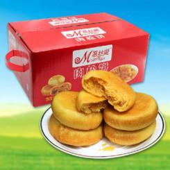 蔓越莓曲奇饼干200克+猪肉脯200克 +烤肉粒5克+肉松饼2000g1箱+肉枣1个