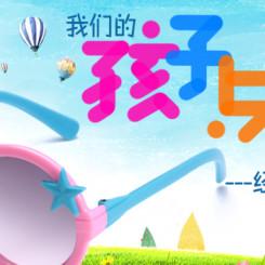 儿童太阳镜宝宝太阳眼镜墨镜男女童防紫外线防辐射可爱圆框儿童镜