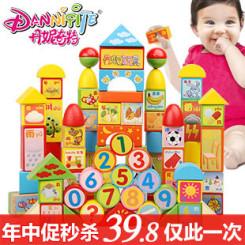 丹妮奇特 识字学习积木儿童积木木制桶装大块 宝宝早教玩具