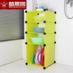 梦思园组合卫生间置物架 落地浴室脸盆架