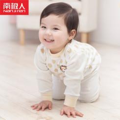 南极人 纯棉男女童秋装 宝宝内衣套装 16款可选 66-120cm
