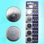 天球 cr2032纽扣电池 主板电池 电子称电池 5粒装