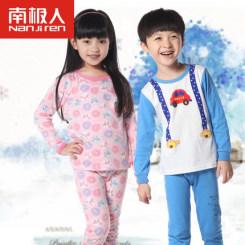 南极人童装 儿童内衣套装 男女童秋衣裤宝宝居家纯棉睡衣 多款可选