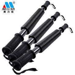 美力信 臂力器20-60kg臂力棒握力棒 胸肌训练健身器材
