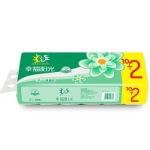 幸福阳光 无芯卷纸 太阳花系列 平纹中卷纸巾3层83g*12卷