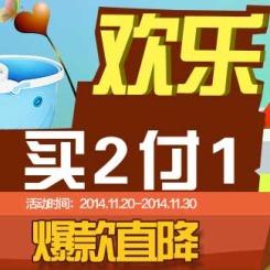 促销活动:苏宁易购 纸品洗护专场