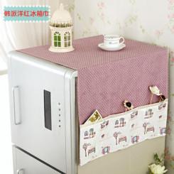 华丽莱 米拉贝尔冰箱罩巾 方形欧式简约冰箱防尘罩 通用收纳冰箱套