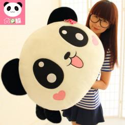 尤朵拉 熊猫公仔抱枕趴趴熊毛绒玩具 大号抱抱熊布娃娃女生生日情人节礼物ydl112