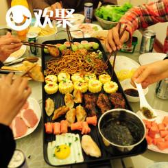 欢聚 韩式家用无烟电烤炉烤肉机 铁板烧烤盘韩国烤肉锅电烤盘