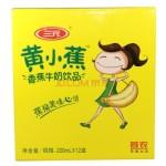 三元 黄小蕉 香蕉牛奶饮品200ml*12礼盒装