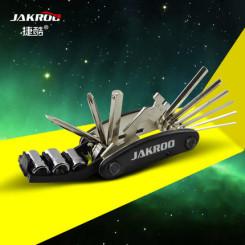 Jakroo捷酷 自行车组合修理工具套装 骑行装备便携式补胎山地车维修工具包