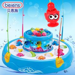 beiens贝恩施 儿童钓鱼玩具 电动大号双层磁性旋转钓鱼套装 1-3岁宝宝玩具