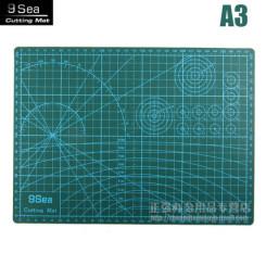9sea九洋 A3切割垫切割板 裁纸垫雕刻垫板介刀板30x45cm