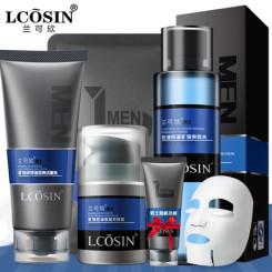 Lcosin兰可欣 矿物控油男士护肤品套装 洗面奶+面霜+爽肤水+保湿补水面膜