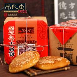 荣欣堂 太谷饼300g牛皮纸装 山西特产年货零食传统糕点送礼
