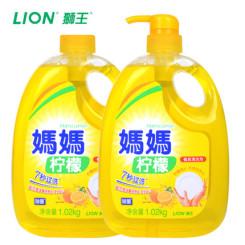 LION狮王 妈妈柠檬洗洁精 1.02kg *2瓶