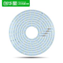 创华星 led吸顶灯改造灯板 圆环形灯管灯泡光源贴片灯珠节能灯