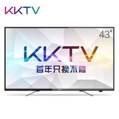 kktv K43 43吋8核硬屏高清液晶电视机 阿里云LED智能WIFI平板电视