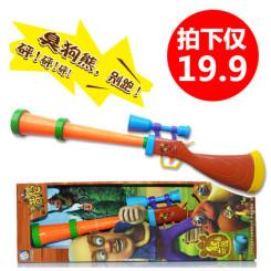 美高乐 MG201儿童玩具熊出没光头强玩具枪男孩礼物
