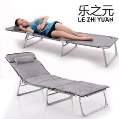 乐之元 折叠床加固办公室简易午休三折床 单人躺椅行军床沙滩午睡床
