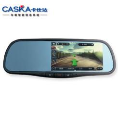 CASKA卡仕达 云径镜2王者境界后视镜导航行车记录仪