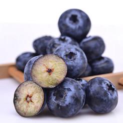 智利进口蓝莓 约125g*3盒 新鲜水果