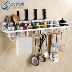吉百居 厨房置物架 壁挂 厨具收纳架刀架调味调料架子 厨房用品 多款可选