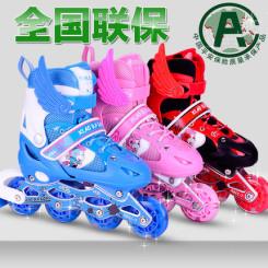 小霸龙 直排轮滑鞋 男女儿童溜冰鞋全套装 滑冰鞋旱冰鞋