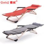 索乐 SL-178 折叠床单人床午休床简易折叠躺椅午休睡椅办公室午睡床行军床 多款多色
