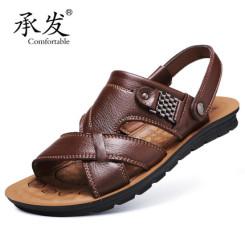 承发 夏季男士真皮正品沙滩鞋 韩版透气防滑男鞋牛皮凉鞋