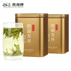 西湖 龙井明前头采特级50g*2罐组合装 2015新茶叶绿茶