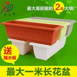 锦秀 超大阳台种菜花盆 长方形塑料加厚菜盆