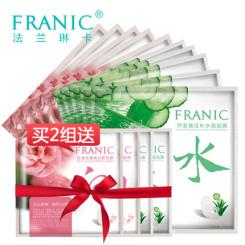 Franic法兰琳卡 自然故事补水美白面膜组合 玫瑰芦荟黄瓜面膜贴10片