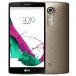 LG G4(H818)国际版 移动联通4G手机 双卡双待
