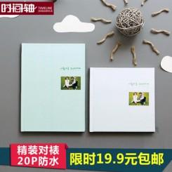 时间轴 照片书定制diy手工创意杂志相册自制作个人写真纪念相片情侣礼物 多款可选