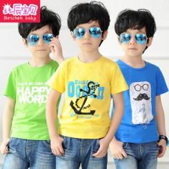 北辰宝贝 男童短袖T恤 2018新款夏季纯棉儿童夏装童装 多款可选