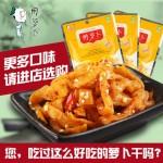周萝卜 四川特产麻辣萝卜干下饭菜1600g/20袋