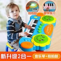 猫贝乐 拍拍鼓+电子琴宝宝婴幼儿早教玩具琴(带独特灯光音效)