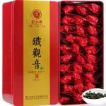 家乡缘 茶叶 铁观音 春茶 乌龙茶 安溪铁观音茶叶礼盒装250g