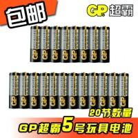 GP超霸 5号电池40颗环保碳性五号AA儿童玩具家用门锁电池
