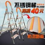 创步 不锈钢家用折叠梯子 铝合金加厚人字梯 伸缩梯 四五步楼梯椅子