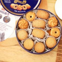 大润谷 丹麦风味曲奇饼干 进口料蓝色罐铁盒休闲零食 320g*2罐装