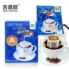 吉意欧 GEO蓝山滤泡式挂耳咖啡粉 8片盒装