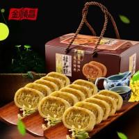金顺昌 新鲜桂花糕288g 广西桂林特产 好吃的零食糕点心茶点